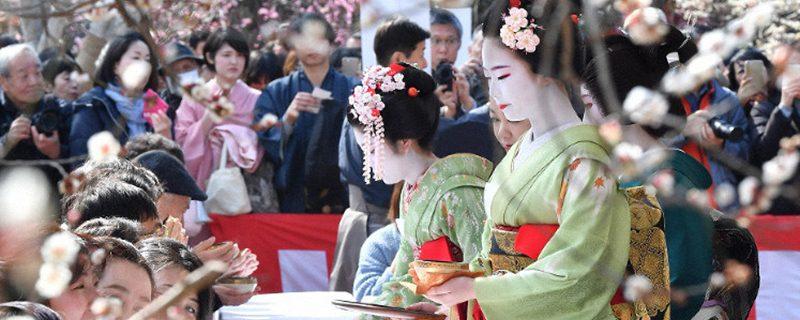 北野天満宮梅花祭