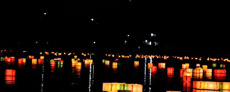 嵐山渡月橋灯籠流し