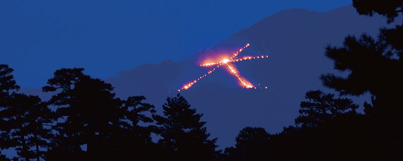 京都五山の送り火(大文字)