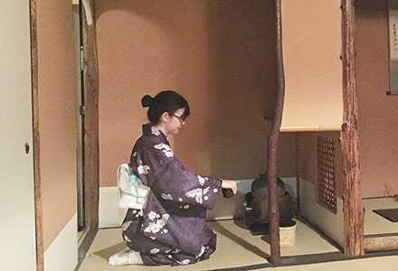Authentic Tea Ceremony Experience