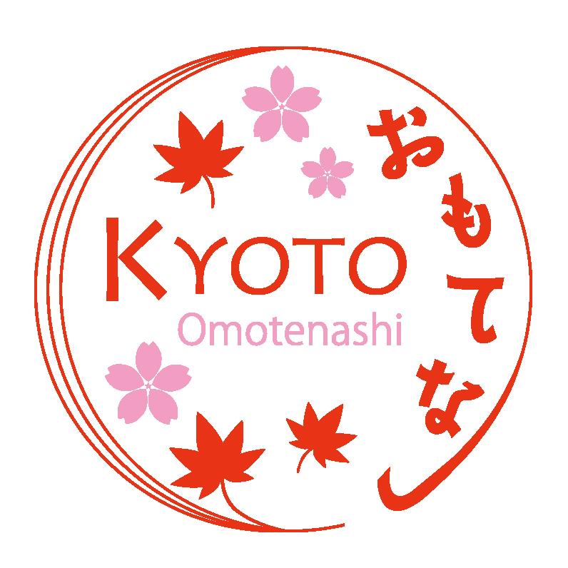 おもてなし京都